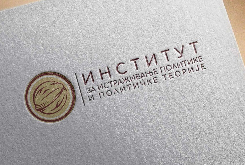 Institut za istraživanje politike i političke teorije je dobio svoj logo